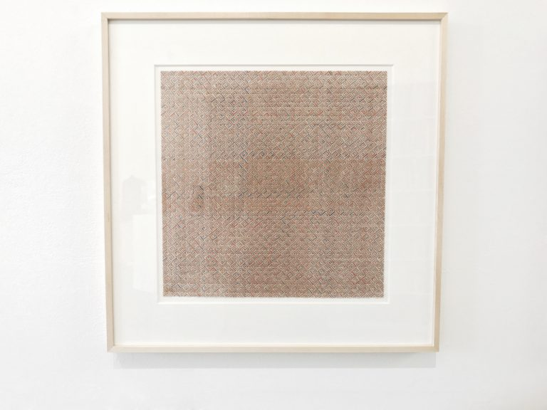 Karyl Sisson, Straw Suites I, 2019, Fissures & Connections