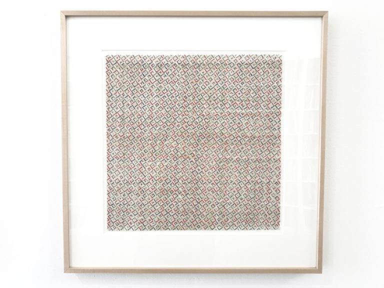 Karyl Sisson, Straw Suites III, 2019. Vintage paper drinking straws, Fissures & Connections